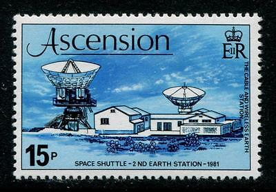 "Ascension: 1981 ""Space Shuttle"" mission 15c stamp SG281 MNH M070"