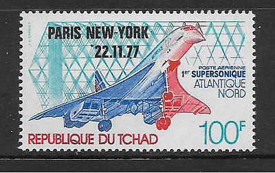 Chad 1977 Mint Stamp