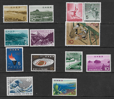 Japan Mint Stamps