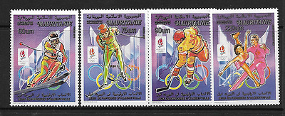 Mauritainia 1990 Mint Stamps CV £21+