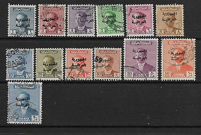 Iraq fine used stamps