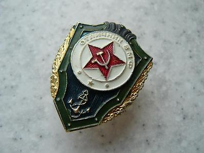 UdSSR.Old Soviet badge.Excellence in the Navy. A rare type. (screw)