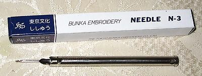 NEW in Box - TOKYO BUNKA Punch Embroidery NEEDLE -- N-3 - JAPAN