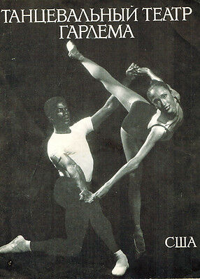 DANCE THEATRE OF HARLEM performances in the USSR in 1988
