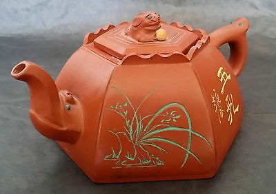 Vintage Chinese Yixing Zisha Red Clay Teapot Foo Dog Lid Turtle Spout Signed