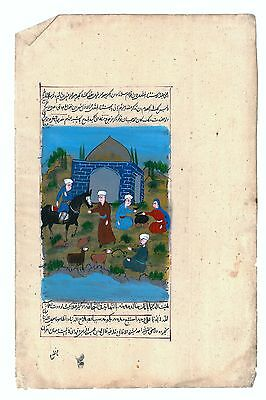 Antique Islamic manuscript. Hand Painted, Middle East. Arabic.