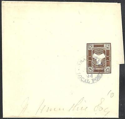 China/Shanghai - Local Post - Stationary On Special Envelope