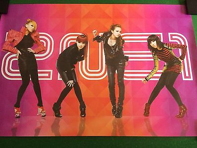 2NE1 – To Anyone (100% OFFICIAL, UNFOLDED POSTER)