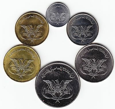 YEMEN A.R 1974 1978 Complete 6-coin FAO Set Y38-41,43-44 1yr types RARE as a SET