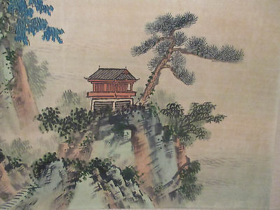 Japanese Silk Screen Painting Signed Vintage Original