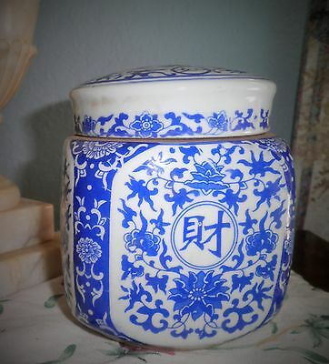 Antique Chinese Unusual Blue & White Porcelain Vase Jar Tea Caddy w/Lid
