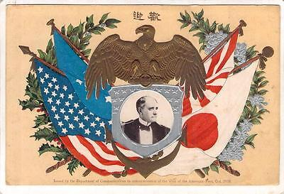 Us Great White Fleet Visit Japan Uss Admiral Sperry Rising Sun Flag