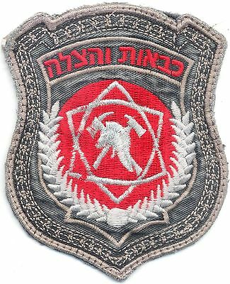 ISRAEL Fire and Rescue Services firefighter sleeve patch