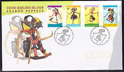 Cocos Island 1994 Puppets First Day Cover  APM26650