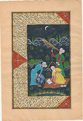 Astronomers and Geographers Ottoman Miniature 18/19th manuscript