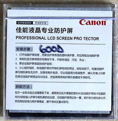 Glass LCD Screen Protector for Canon 600D - Rebel T3i