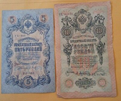 Russia 5 And 10 Ruble 1909 Circulated Condition