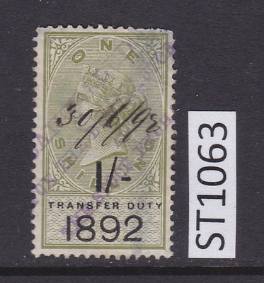 GB Revenue Fiscal Stamp - ST1063