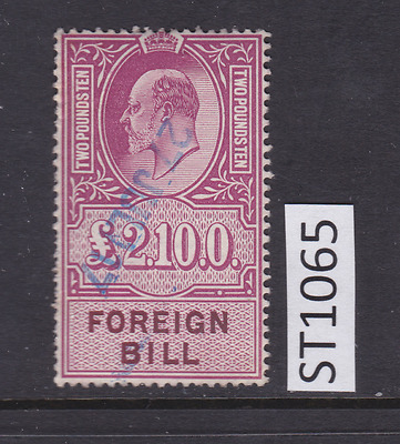GB Revenue Fiscal Stamp - ST1065