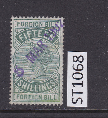 GB Revenue Fiscal Stamp - ST1068