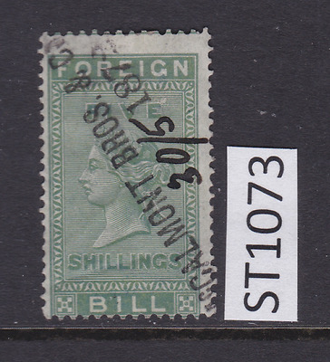 GB Revenue Fiscal Stamp - ST1073