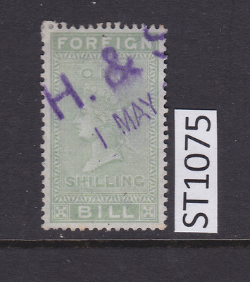 GB Revenue Fiscal Stamp - ST1075