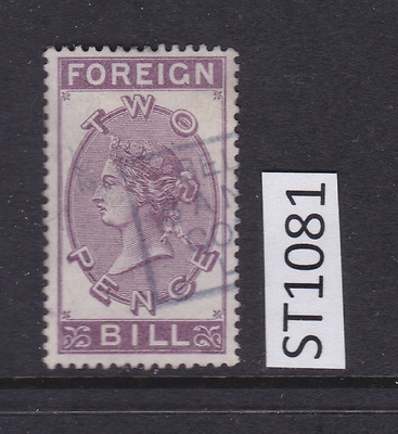 GB Revenue Fiscal Stamp - ST1081