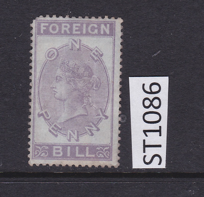 GB Revenue Fiscal Stamp - ST1086