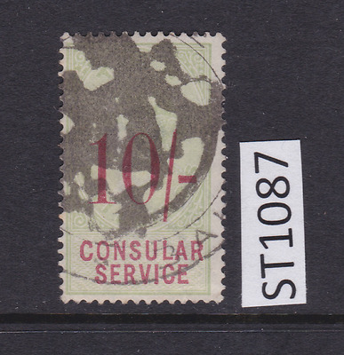 GB Revenue Fiscal Stamp - ST1087