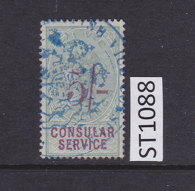 GB Revenue Fiscal Stamp - ST1088