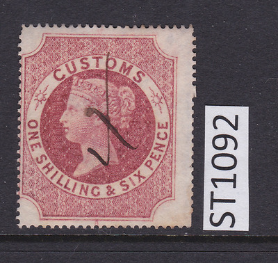GB Revenue Fiscal Stamp - ST1092