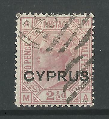 GB QV 2 1/2d stamp overprinted CYPRUS SG3 Plate 14 Fine Used