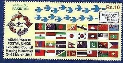 Pakistan 2015 APPU Flags Withdrawn Stamp. Asia Pacific Postal Union.