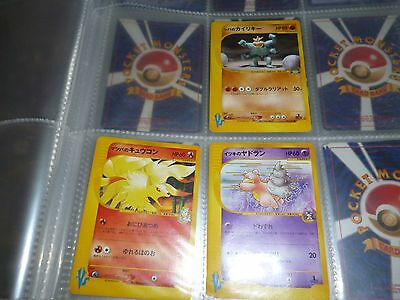 Pokemon Japanese Trading Cards Job Lot 3 Cards Vgc