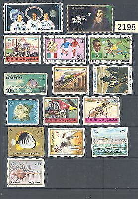 FUJEIRA (Middle East) Used Stamp Collection FU-2198