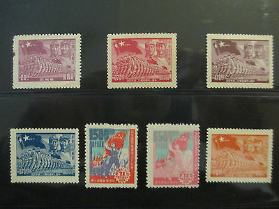 CHINA 1949 Peoples Republic of China PRC-Chinese Communist Party STAMP Set RARE