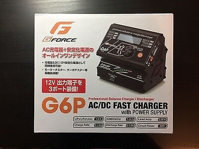 GFORCE G6P AC/DC Fast Charger with Power Supply