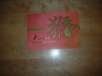 hong kong china specimen stamps souvenir pack year of the monkey  2004