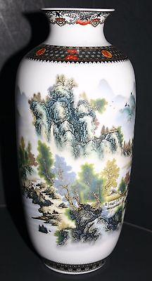 Rare Chinese Famille Rose Porcelain Hand-painted Mountains & Poem Vase Qianlong