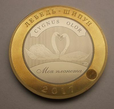"""10 Russian rubles engraved, swans """"2017"""""""