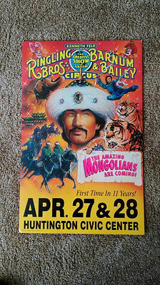 Ringling Brothers And Barnum & Bailey Circus Poster (1992)