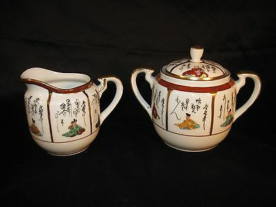 CPO Porcelain China Creamer & Sugar Bowl with LId
