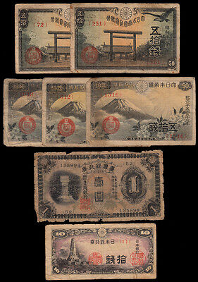 Early Assorted Japan Banknotes WWII 1, 10 & 50 Yen Paper Money Currency (7)