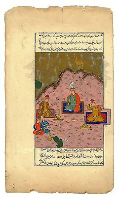 Antique Persian manuscript. Islamic. Hand Painted, Middle East. Farsi