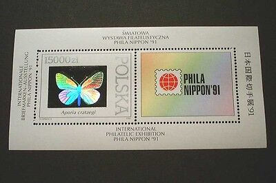 Poland Stamps 1991 Phila Nippon 91 hologram butterfly double / MNH