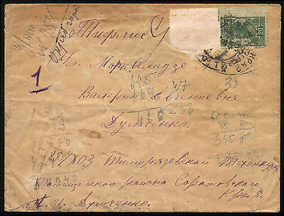 1935 Sowjetunion Georgien REGISTERED POSTAL USED COVER to Tbilisi