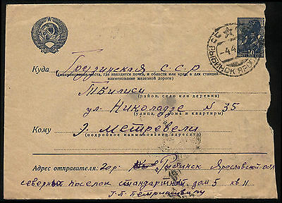 1941 Sowjetunion Georgien REGISTERED POSTAL USED COVER from Rybinsk to Tbilisi