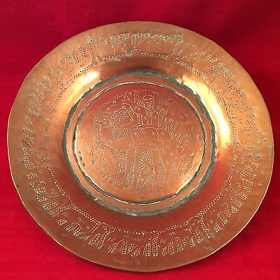 Antique Levantine Arabic Copper and Mixed Metal Plate Handmade in Syria