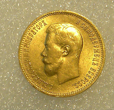 1900 Imperial  Russia 10 Rouble  0.2489   Oz  Gold  Coin
