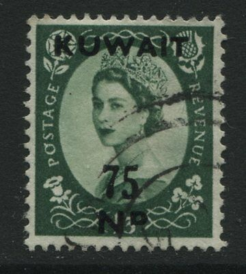 Kuwait: 1957 QE2 75n.p. on 1/3d stamp SG130 Used - select from list - AG001